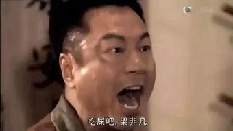 tvb金句五连发
