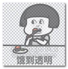表情 蘑菇头饿到变形表情图片 蘑菇头饿到变形表情包无水印版 绿色软件下载 ... 表情