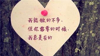 非主流傷感愛情說說,關於愛情的傷感心情短語