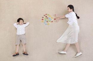 作为父母是不是要好好教育孩子?