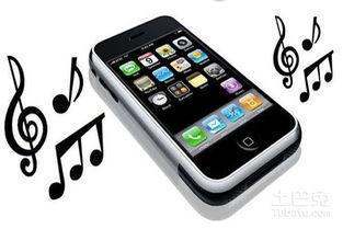 苹果手机铃声怎么下载