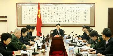 孟建柱:紧紧依靠人民推动改革孟建柱在中央政法委员会第八次全体会议上强调