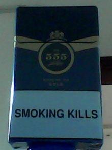"""55香烟价格(555烟多少钱一包?)"""""""