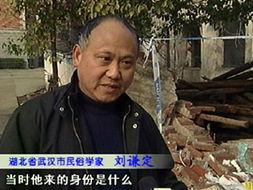记者了解到,武汉市文化局不便说的原因是这处市级文化保护单位后来是经过湖北省文物局批准拆除的,那么省文物局何以批准拆除文物保护单位呢