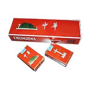 中华香烟价格(白中华烟多少钱一包)