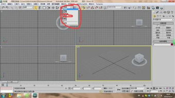 3d如何將坐標軸對齊物體