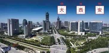 西安市是哪个省(西安属于哪个省?)