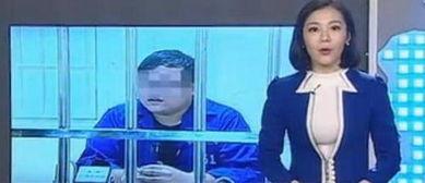 男子侵占383万元公款被捕