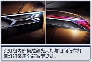 奥迪17日将推3款新车 Q8顶级SUV概念车亮相