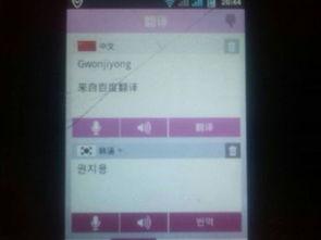 CIassicai中文是什么意思