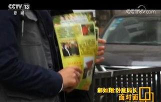 北京pk10边码的买法
