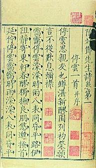 记国家典籍博物馆中华传统文化典籍保护传承大展