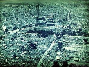灾难后重生的十座城市 五