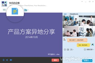 QQ7.3下载正式版 腾讯QQ2015下载 v7.3.15056 官方版