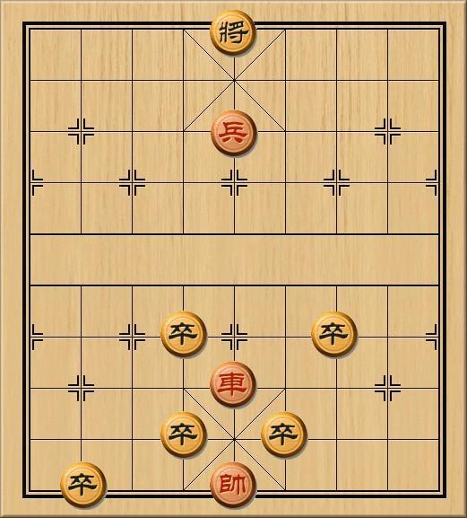 象棋如何赢电脑