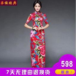 华族经典新款春夏重磅真丝旗袍连衣裙 时尚女装 特惠专区 能宝通商城