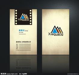 名片设计模板图片专题,名片设计模板下载