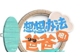 """该节目嘉宾主要有戚薇、李承铉、lucky;朱茵、黄贯中、debbie;黄英、'曹帅、小九;陈飞宇;其中,陈飞宇是""""实习爸爸""""。"""