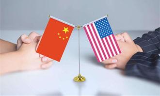 不管中美贸易关系最后将何去何从,中国并不希望双方展开贸易战,