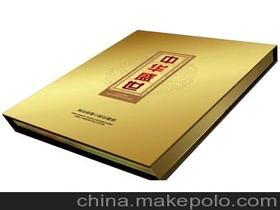 黄金叶盛世金典多少钱一盒(黄金叶天叶硬盒香烟多)