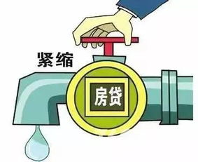 郑州银行贷款(如,7年期商业性贷款)