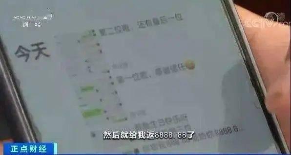黑龙江:小学生成杀鱼盘诈骗目标小丽是黑龙江齐齐哈尔市建华区一名小学