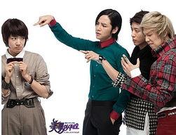 《原来是美男》由朴信惠、张根硕、郑容和、李洪基主演
