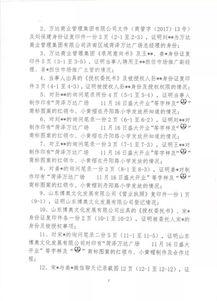 责:根据《中华人民共和国广告法》第五十七条规定,对当事人处以三十万元罚款,根据第五十八条规定,对当事人处以44700元罚款,合计处罚344700元;并责令当事人停止发布违法广告;责令当事人在相应范围内消除影响附行政处罚决定书: