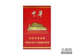 陕西名烟价格表(陕西好猫烟价格)