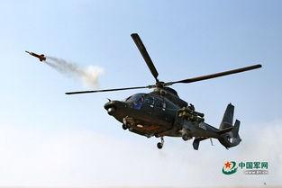 解放军武直9wa直升机反坦克导弹攻击
