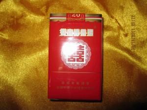 红双喜经典1906多少钱一包(广东双喜世纪经典19)