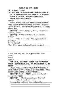 节约初中英语作文