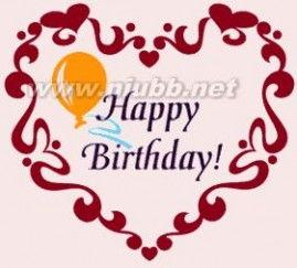 生日快乐的英文怎么写