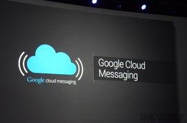 图文实录 谷歌2013年I O开发者大会主题演讲