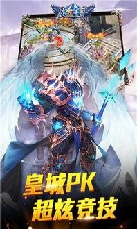 冰火王爵手游下载 冰火王爵游戏下载V1.1 优游网