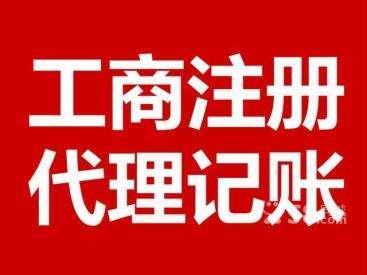 重庆知识产权代理