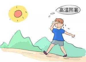户外运动才会中暑吗