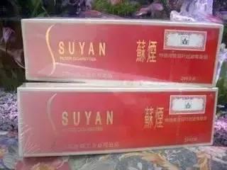 只有北京才有的烟(北京有什么烟?)