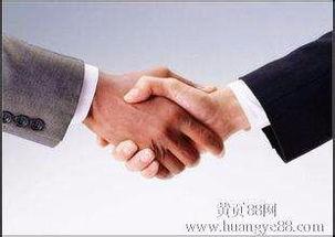 正规个人贷款(个人应急小额贷款)