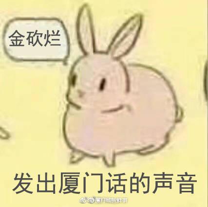 表情 闽南话 古意 到底是什么意思 闽南话 古意 闽南语 新浪网 表情