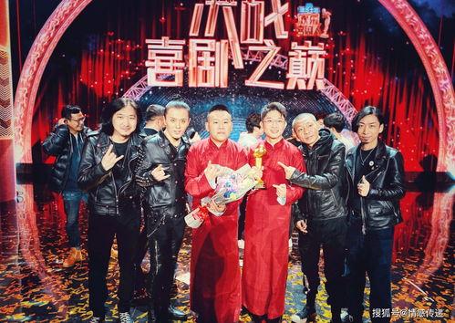 欢乐喜剧人第6季总决赛金霏陈曦夺得总冠军