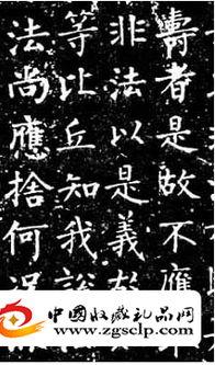 柳公权书法特点(毛笔柳体楷书的特点)_1603人推荐