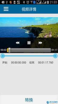 皮皮虾app保存的视频、图片在哪