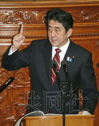 安倍发表施政演说将以日美同盟为基轴强化外交