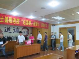 漳州烟草(、送货员在日常工作中)
