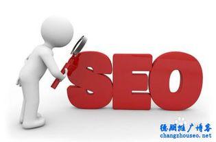 什么是搜索引擎推广方法及其基本形式,搜索引擎推广的步骤
