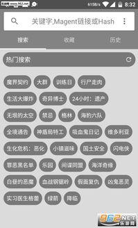 影音先锋制服丝袜 影音先锋网男人资源下载 乐游网安卓下载