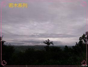 杂谈故乡的云,故乡的山 看图填词 四川论坛 汽车之家论坛