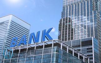 上海抵押贷款利率(上海住房公积金贷款利)