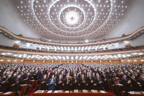 十三届全国人大四次会议开幕